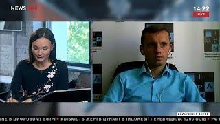 Бортник: политика Тимошенко стала бескомпромиссной – сегодня она ставит только на себя 01.10.18