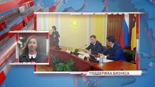 На заседании областного правительства обсудили вопросы убыточных предприятий