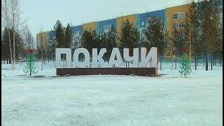 Наталья Комарова посетит промышленные предприятия Покачей и Лангепаса
