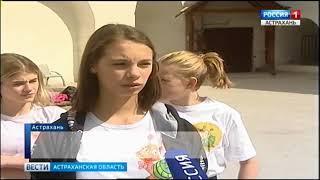 Астраханцы приняли участие в историческом квесте