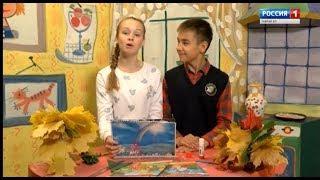 Детская передача «Шонанпыл»  03 10 2018