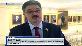 Интервью сенатора А  Широков после Инаугурации Президента