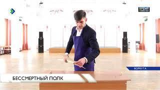 """Подготовка к акции """"Бессмертный полк"""""""