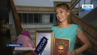 Лучшую актрису Приморья назвали во Владивостоке