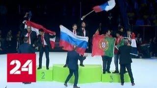 Сборная России заняла первое место на чемпионате EuroSkills в Будапеште - Россия 24