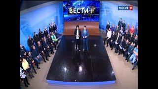 «Вести +»: о самом главном за неделю в Новосибирской области