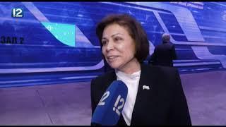 Омск: Час новостей от 7 декабря 2018 года (17:00). Новости