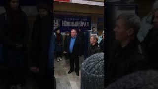 2018 02 11 Директор аэропорта Орск - о крушении самолета