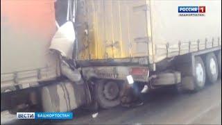 Массовое ДТП на границе с Челябинской областью стало причиной огромной пробки на трассе М-5