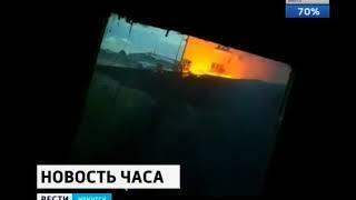 Торговый центр горит в Ангарске