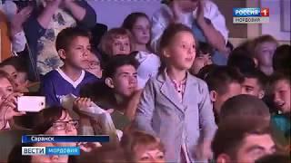 В Саранске завершился окружной фестиваль по поддержке детских домов