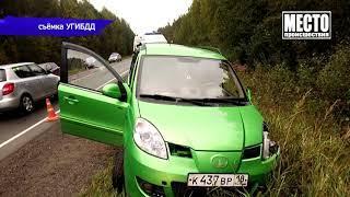 Обзор аварий  Подосиновский район, трактор в кювете, водитель погиб