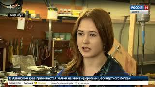 Ирина Пинчук.  Ювелир