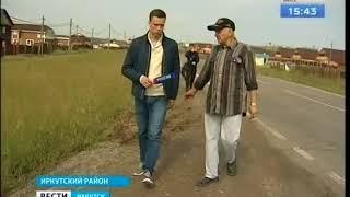 Только запастись терпением  В Грановщине местные жители уже четвёртый год ждут появления остановки