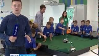 В технопарке «Кванториум» открылась новая смена школы «ЮниКвант»