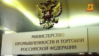 Глава Чувашии находится с рабочим визитом в Москве. В программе ряд деловых переговоров.