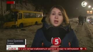 Останні подробиці масштабної ДТП у Києві