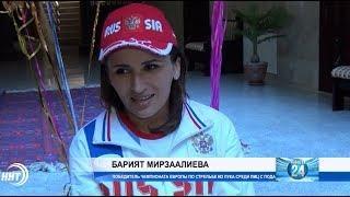 Лучница из Дагестана стала обладательницей кубка Европы