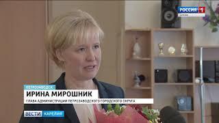 Мэр Петрозаводска поздравила воспитателей