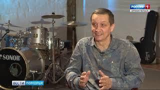 Архангельские джазмены покорили московское жюри