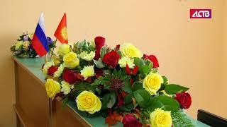 В Южно-Сахалинске состоялось открытие офиса Почетного консула Киргизской Республики