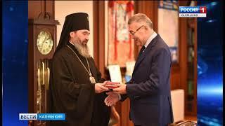 Встреча главы региона и Архиепископа Элистинского и Калмыцкого