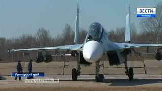 Фигуры высшего пилотажа демонстрировали военные летчики на аэродроме под Владивостоком
