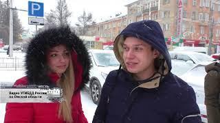 В День Святого Валентина омские автоинспекторы призвали водителей ПДД, чтобы не расстраивать любимых
