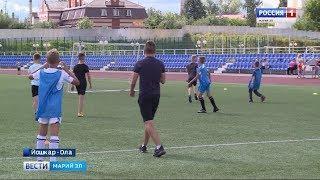 В Йошкар-Оле определили лучшую дворовую команду по футболу - Вести Марий Эл