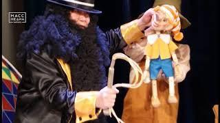 Премьеры Камчатского театра кукол