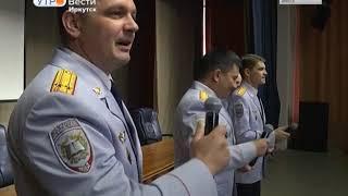 Гран при всероссийского музыкального фестиваля «Щит и Лира» завоевали полицейские Иркутска