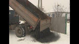 """Семьи бывших работников """"Кингкоул"""" получат по две тонны угля"""