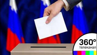 В четырёх городах Подмосковья прошли выборы