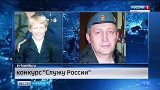 Школьник из Петрозаводска рассказал о своей военной династии