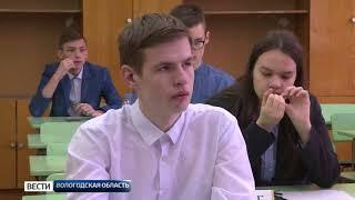 Вологжанин Елисей Судаков занял почётное место на Европейской олимпиаде по физике