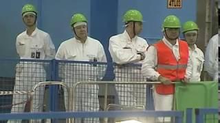 Ростовскую АЭС признали одной из лучших атомных электростанций России