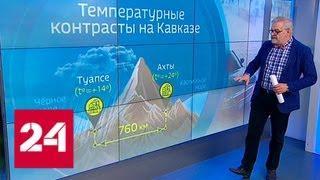 Стихия разгулялась: шторм потрепал Туапсе и двинулся в сторону Сочи - Россия 24