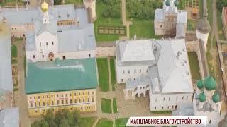 Четыре города в Ярославской области благоустроят за счет федеральных грантов