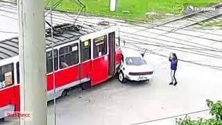 ДТП с трамваем на перекрестке Васильева - Социалистическая 28.05.2018