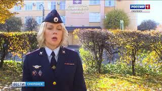 Смоленские полицейские ликвидировали наркопритон