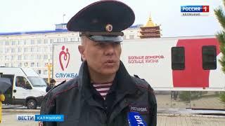 В России отмечают Национальный день донора
