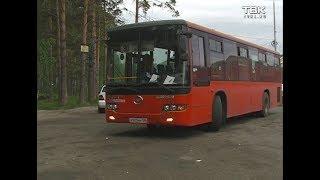 Красноярскся транспортная реформа в действии