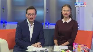 """""""Доброе утро, Поморье!"""" от 15.11.18"""