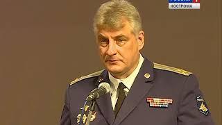 В Костроме прошло торжественное собрание, посвященное 100-летию военных комиссариатов