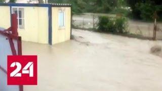 Ливни и сель в Туапсе: железная дорога остановлена, разрушен мост - Россия 24