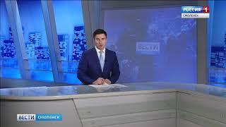 Ученикам смоленской гимназии продлили выходные
