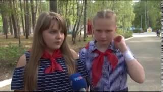 """Город детства"""