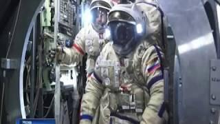 Навыки для уникальной операции российские космонавты отрабатывали в Новочеркасске
