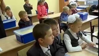 Следственный комитет начал проверку из-за отравления 14 детей в школе Самары