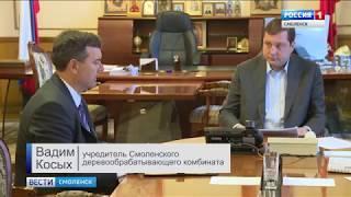 Смоленский ДОК создаст 350 новых рабочих мест